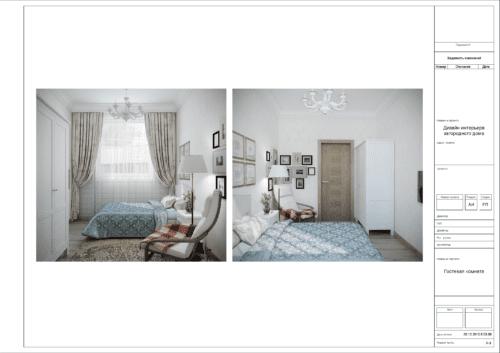 Визуализация гостевая комната
