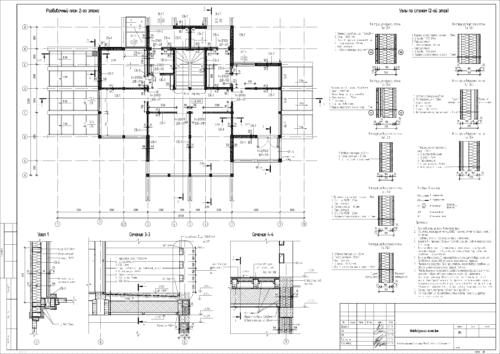 Разбивочный план 2-го этажа